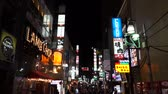 etiquetas : Tokyo, Japan - June 20, 2018 : Ueno shopping street, restaurants and bar in Tokyo Japan at night Stock Footage