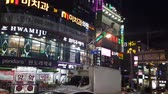 пантеры : Street view of Sajik-dong, Busan, South Korea, Asia when Feb-08-2018. Sajik-Dong is one of the filming place of the movie black Panther.
