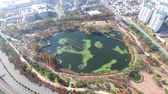 reservoir : Aerial View of Yeonji Park, Gimhae, Gyeongsangnamdo, South Korea Asia