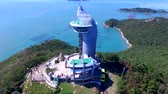 plage : Aerial View of Ttangkkeut Observatory, Haenam, Jeollanamdo, South Korea, Asia. Ttangkkeut means the end of the land.