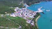 plage : Aerial View of Ttangkkeut Village, Haenam, Jeollanamdo, South Korea, Asia. Ttangkkeut means the end of the land.