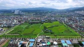 Aerial View of Eonyang Eupseong Fortress, Ulju, Ulsan, South Korea, Asia