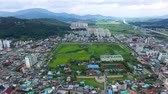 landhaus : Aerial View of Eonyang Eupseong Fortress, Ulju, Ulsan, South Korea, Asia