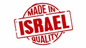 logotipo : Red Rubber Stamp Made In Israel Stock Footage