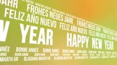 ano : Happy New Year Scrolling Different Languages