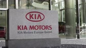 kia : FRANKFURT, GERMANY - AUGUST 4, 2017: Front sign of the KIA Motors vehicle manufacturer and sales company European head office.