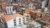 Боливия : La Paz, Bolivia - September 2017: Cable car in La Paz Bolivia is the largest in the world