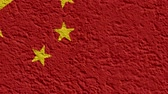plaster : China Politics Or Business Concept: Chinese Flag Wall With Plaster, Background Texture, Zoom Out Wideo