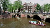 ilham vermek : Keizersgracht and Leliegrach Canals and Bridges, Amsterdam, North Holland, The Netherlands