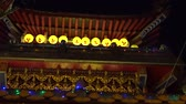 kadidlo : Stone carvings and classical architecture in Asian temple. The landscape of Chinese traditional building at night. Dostupné videozáznamy