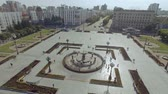 característica : top aerial view over the fountain on the square Russia Khabarovsk Lenin square