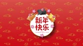 chomik : Chinese New Year of rat 2020 cartoon animation, happy mouse animal jumping with pink cherry flowers. Funny animated video card 4k loop able footage. Calligraphy translation: holiday wishes. Wideo