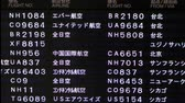 Airport arrivals and departures board, Narita Airport, Tokyo, Japan Stock Footage