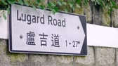 Lugard Road signage at The Peak, Hong Kong