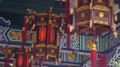 Details of Wong Tai Xin temple building structure, Hong Kong