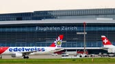 příkaz : Zurich, Switzerland - July 19, 2018: Zurich airport panoramic landscape at day time