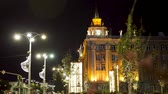 администрация : Ekaterinburg, Russia - May 20, 2017: Administration building in Ekaterinburg by night. Video. Building of city administration, City Hall, in Ekaterinburg.