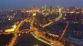 автомагистраль : AERIAL shot of Modern buildings and urban cityscape at night,Tianjin,China Стоковые видеозаписи