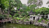 estilizado : View of Yuyuan garden in Shanghai , Shanghai, China