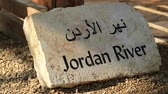 tomcat : Jordan River. Historical place of baptism of Jesus Christ. Al-Maghtas, is an archaeological site on east bank of Jordan river, officially known as Baptism Site Bethany Beyond the Jordan
