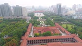fliege : WUHAN, CHINA - MAY 2017: day time famous wuhan city museum revolution square park aerial panorama