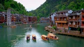 Feng Huang Ancient Town (Phoenix Ancient Town) , China