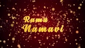 bohyně : Rama Manavi Greeting Card text with sparkling particles shiny background for Celebration,wishes,Events,Message,Holidays,Festival.