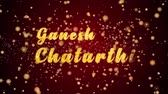invitation card : Ganesh Chaturthi Greeting Card text with sparkling particles shiny background for Celebration,wishes,Events,Message,Holidays,Festival.