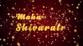 Шива : Maha Shivaratri Greeting Card text with sparkling particles shiny background for Celebration,wishes,Events,Message,Holidays,Festival.