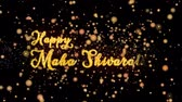 Шива : Happy Maha Shivararti Abstract particles and fireworks greeting card text with shiny black background for festivals,events,holidays,party,celebration. Стоковые видеозаписи