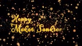Happy Makar Sankranti Abstract particles and fireworks greeting card text with shiny black background for festivals,events,holidays,party,celebration.