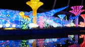 recyclable : DUBAI, UNITED ARAB EMIRATES, UAE - NOVEMBER 20, 2017: Dubai Garden Glow park illuminated at night.