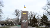 revoluce : Former monument to Lenin. The demolished monument to Lenin in Berdyansk (Zaporozhskasya area), Ukraine.