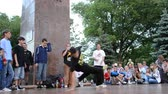 cantar : break-dance Public statement on the city