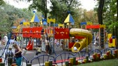 spielplatz : Playground in the summer. Stock Footage