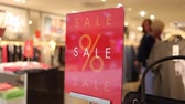 percentagem : Clothes on sale Stock Footage