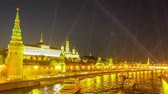second avenue : The holiday illumination over the Moskva river next to the Kremlin during the celebration of the Victory Day Moscow Russia