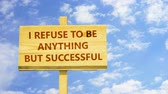 мотивационный : I refuse to be anything but successful. Motivational quote to create future. Words on a wooden sign.
