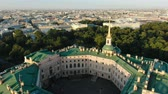 classicism : panorama of palace reminding classical Europe architecture