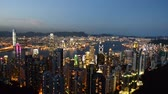 Night view of Hong Kong Stock Footage