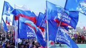 rossiya : CHITA, RUSSIA - MAY 1: Flags of United Russia political party during the May Day Trade Union demonstration. May 1, 2012