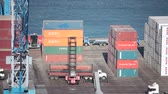 doca : VALPARAISO, CHILE - January 03, 2011: Loader at a container site in the seaport of Valparaiso.