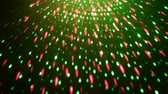 нечеткий : Colored Light Blurs Abstract Laser Background