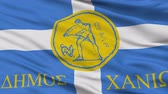 euro : Chania closeup flag, city of Greece, realistic animation seamless loop - 10 seconds long