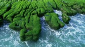 poz : Aerial shot of green Reef in Lao Mei on a Sunny day, Taiwan, New Taipe