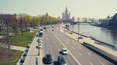 английский : Panorama of the embankment of the Moscow river, which go cars