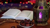 brunei : Eid Mubarak. Open book of Quran. Eid-al-Adha in the month of Dhul Haj