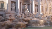 monumentální : The Famous Trevi Fountain Rome Italy.