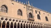 marco : Facade of the Doges Palace in Venice. Italy