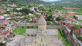 beautiful building : The Svetitskhoveli Cathedral is an Orthodox Christian cathedral located in the historic town of Mtskheta, Georgia